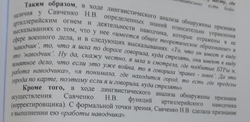 SAM_6798.JPG