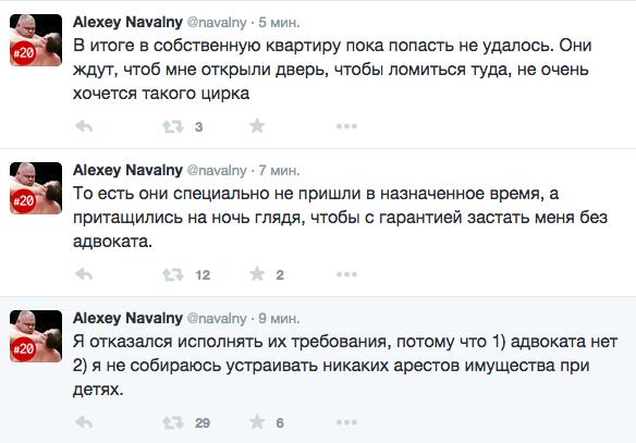 2015-10-13 20-44-23 (1) Alexey Navalny (@navalny) | Твиттер.png