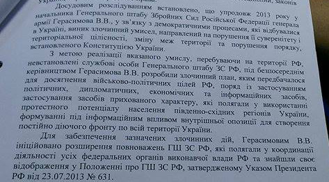 Erofeevalexandrov_10nov_vrez1.jpg