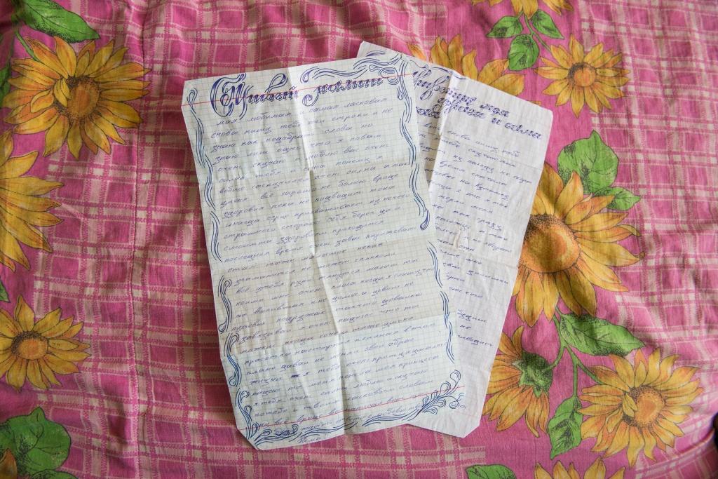 Наташа Заречный письма.jpg