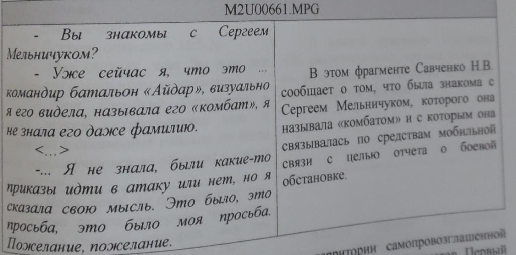 SAM_6811.JPG