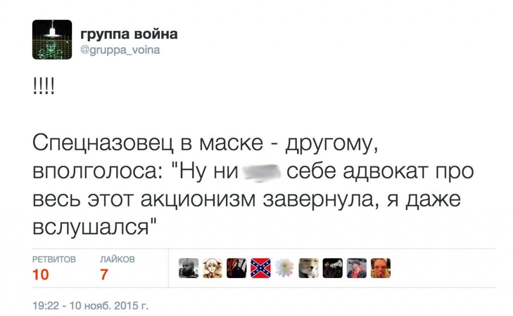 PAvlenskyvrez.jpg