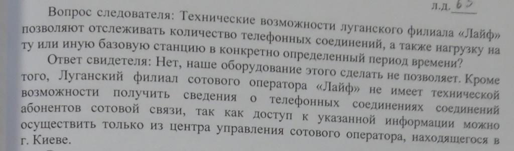 SAM_3587.JPG