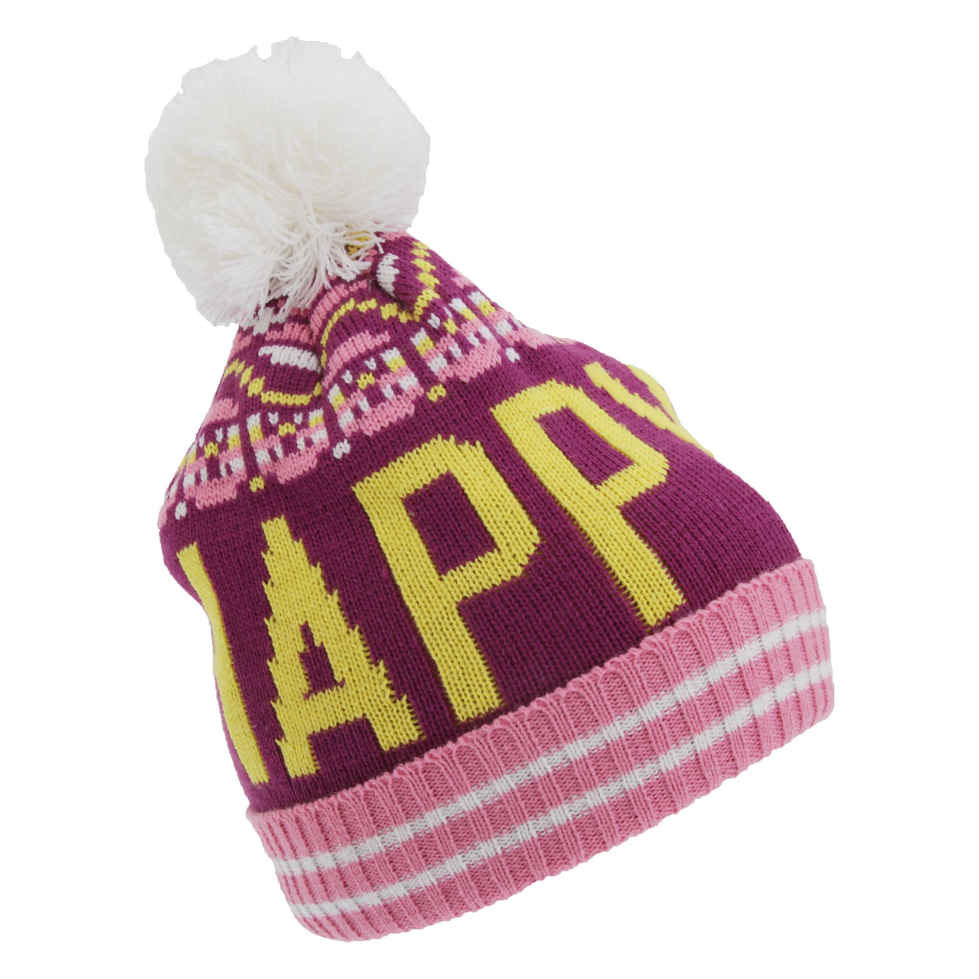 0782840e7ea Universal Textiles Childrens  Kids Girls Striped Winter Bobble Hat ...