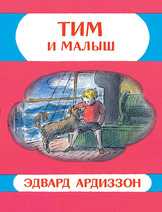Cover 3 tim  i  malish