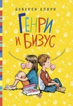 Henry and bezzy cover 1200 new