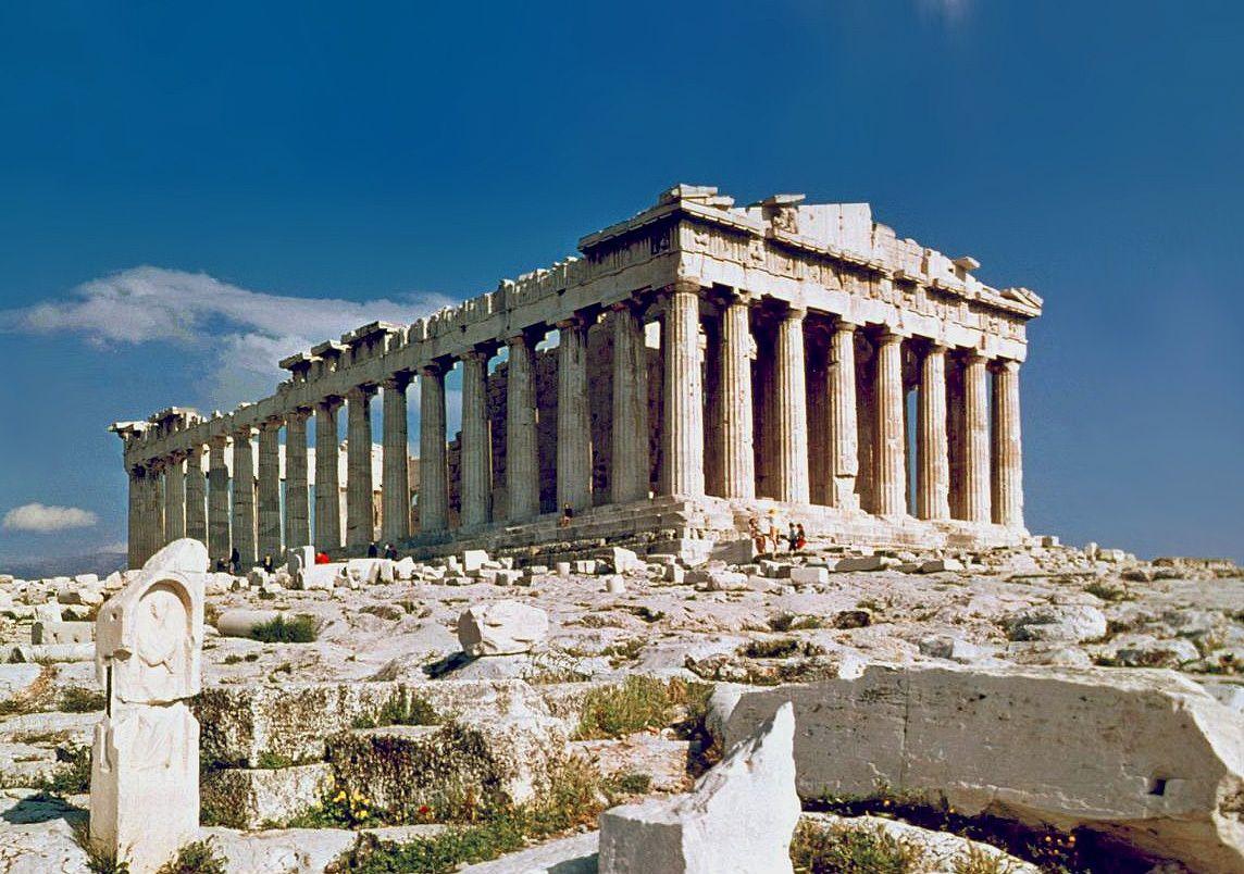 Starożytna Grecja test