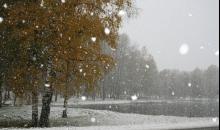 13. oktobris, Vecpiebalga.