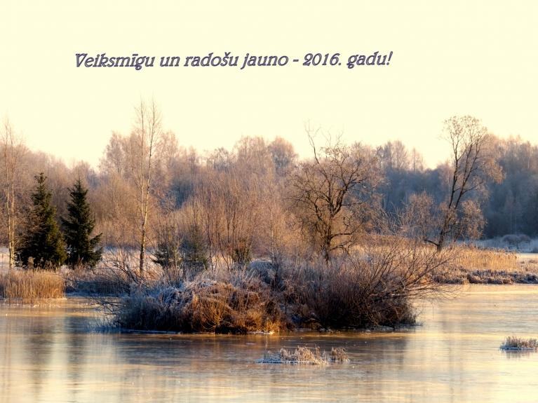 Laimīgu visiem Jauno gadu!