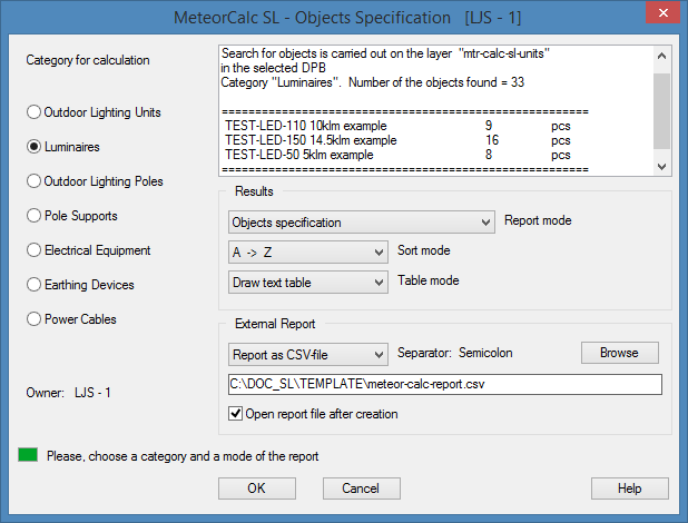 MeteorCalc SL - Objects Specification