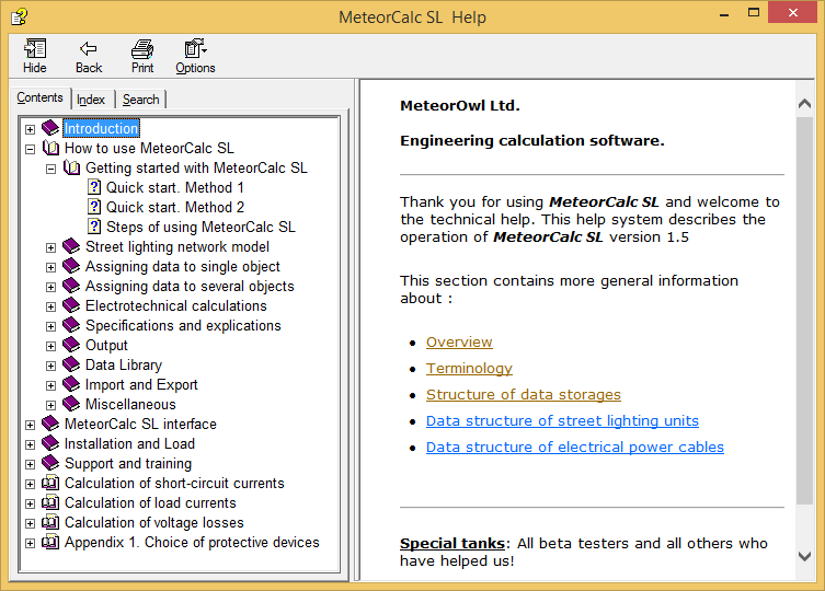 MeteorCalc SL - Help System