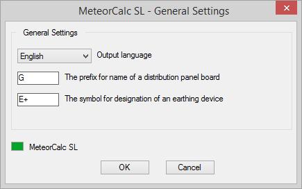 MeteorCalc SL - General Settings