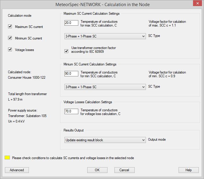 MeteorSpec LT - Calculations at the node