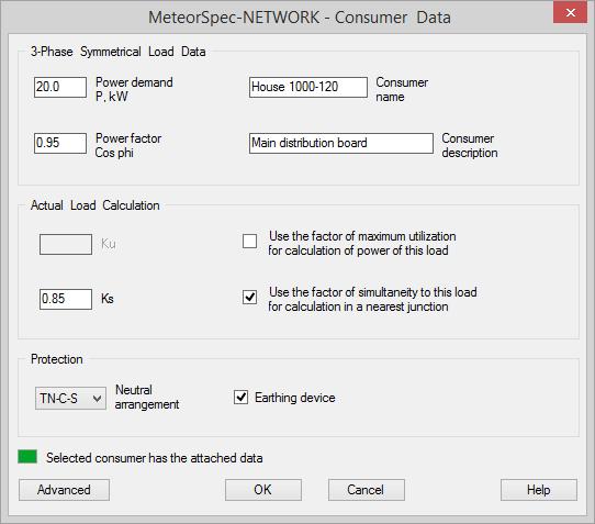 MeteorSpec LT - Consumer Data