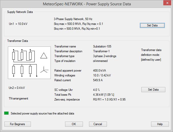 MeteorSpec LT - Power Supply Source Data