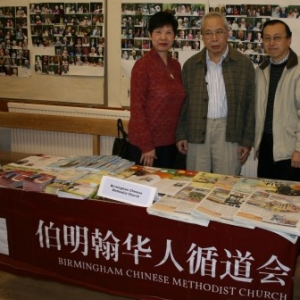 Birmingham Chinese Church