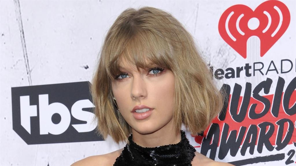 Taylor Swift's New Album Is Called Reputation - See The Cover Art HERE!