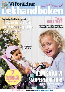 Lekhandboken Omslag Svenska 2017