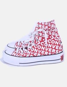 68844abff78 Comprar zapatillas baratas CONVERSE│ DTO. Online en Micolet.com