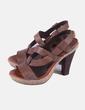 Sandales marron en cuir et chanvre Bimba&Lola