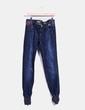Jeans denim desigual Desigual