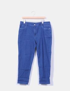 Pantalones YOULINE Mujer | Compra Online en Micolet.com