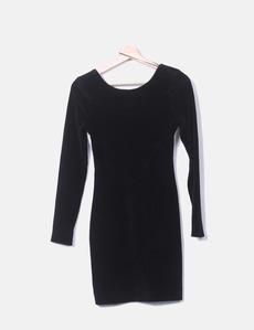 e4db269fab865 Maje d occasion pour Femme   Mode en ligne sur Micolet.fr