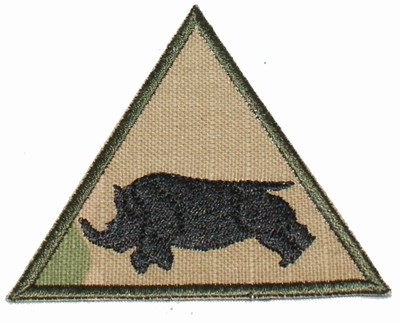 1 UK Armoured Division TRF Various Colours