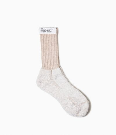 British Army Issue Warm Climate Socks