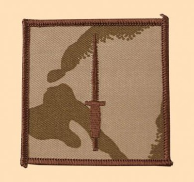 3 Commando Brigade Desert Badge
