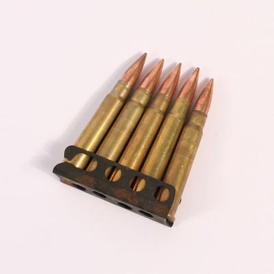 British .303 stripper clip ( 5 x .303 bullets)