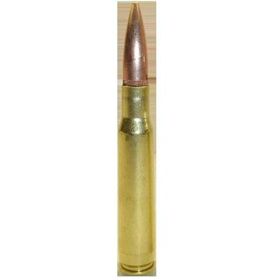 50 Cal. Browning Machine Gun Bullet