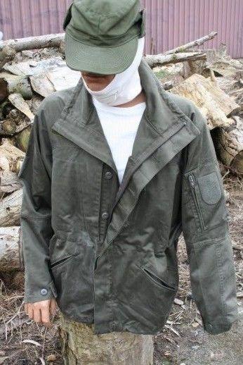 Austrian Para Jacket