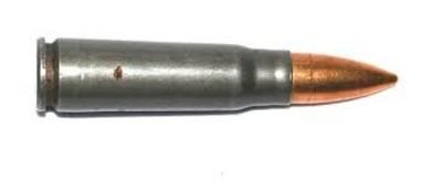 Russian Kalashnikov AK47 Bullet