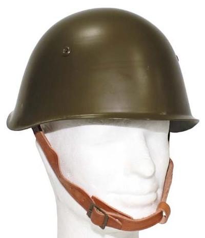Bulgarian Steel Helmet