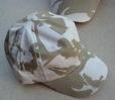 Adult Desert Camo Baseball Cap