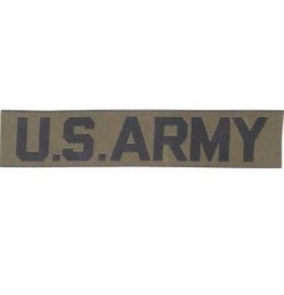U.S ARMY Cloth Badge