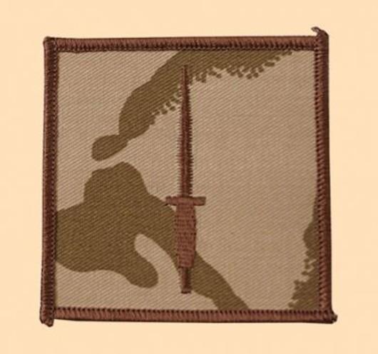 3 Commando Brigade Desert Badge