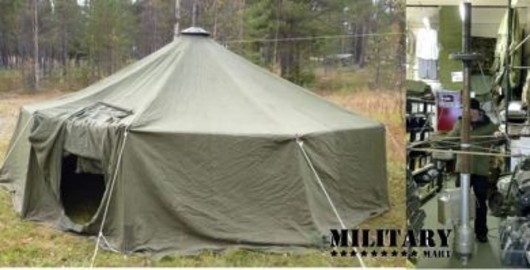 Swedish Army 20 Man Dome Tipi Tent