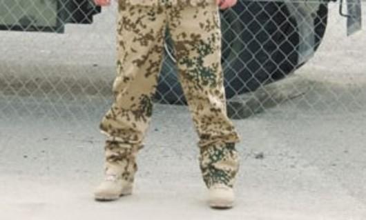 German Army Troptarn Camo Trousers