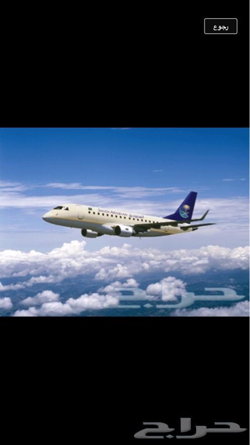 تذاكر طيران مخفظه لجميع الدول وترتيب بكجات