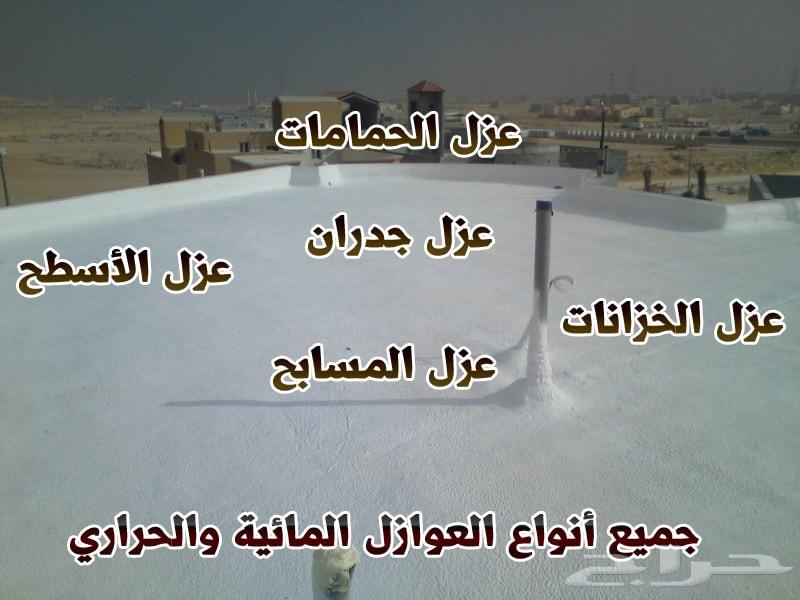 مؤسسه السفارات لتسريبات المياه الدمام والرياض