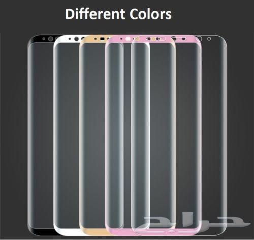 ستيكر حماية للشاشة ل جالكسي S8 و S8 plus