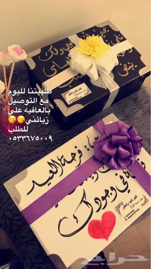 الفجر للعود والعطور بصامطه