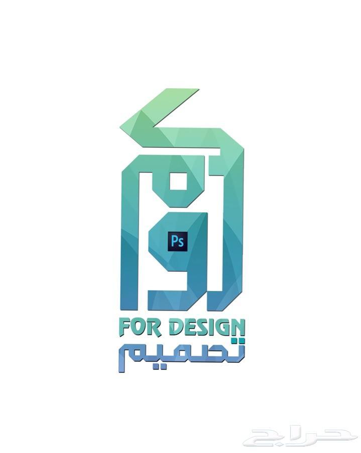 كروم للخدمات الإعلامية والتصاميم