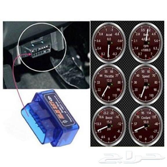 جهاز فحص السيارات OBDII 2