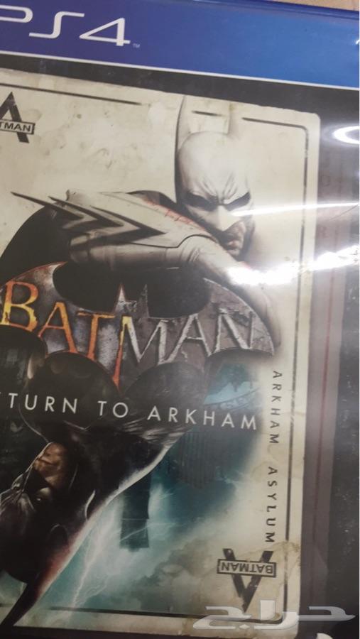 باتمان للبيع