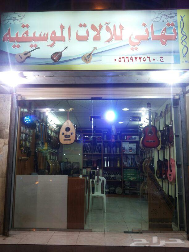 جيتارات ملونه للأطفال