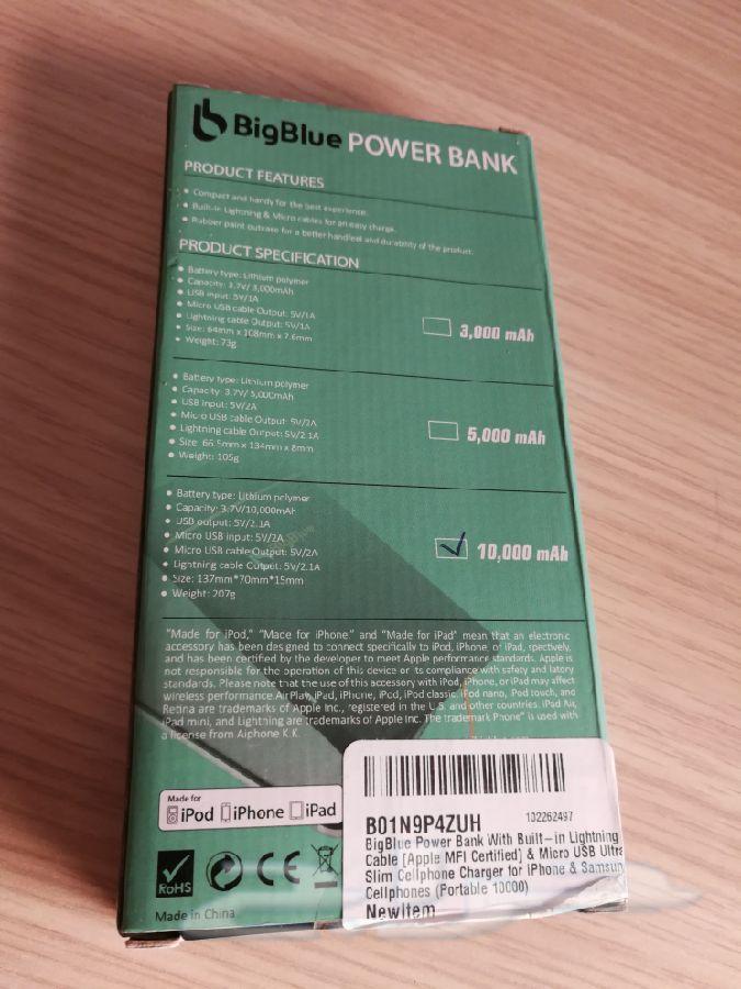 شاحن باور بانك power bank 10Mah