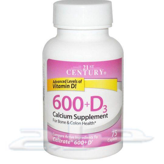 مكمل غذائي فيتامين دال مع الكالسيوم 40ريال